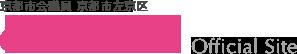 自民党 京都市左京区 とよだ恵美 Official Site