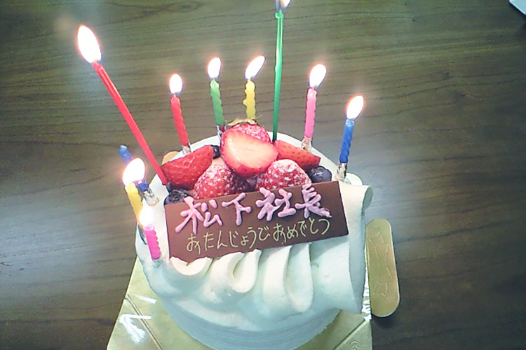 平成20年(28歳)株式会社グローバルスタイル設立