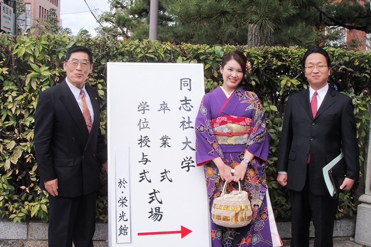 平成22年(30歳)同志社大学大学院 ビジネス研究科 修了